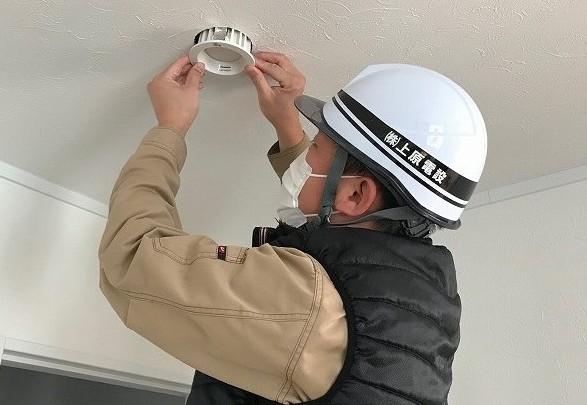 照明取り付け作業